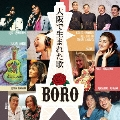 大阪で生まれた歌 [CD+DVD]<初回限定盤>