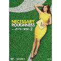 ダニーのサクセス・セラピー シーズン2 DVD-BOX