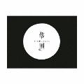 落園 [CD+DVD]