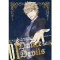 Dance with Devils 01 [Blu-ray Disc+CD]<初回生産限定版>