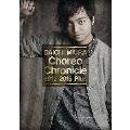 Choreo Chronicle 2012-2015 Plus