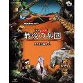 NHKスペシャル ホットスポット 最後の楽園 season2 DISC 2