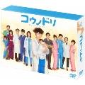 コウノドリ DVD-BOX DVD