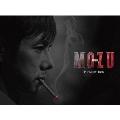 劇場版MOZU プレミアム Blu-ray BOX[TCBD-0525][Blu-ray/ブルーレイ] 製品画像