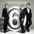 ソナポケイズム 6 ~愛をこめて贈る歌~ [CD+DVD]<初回限定盤>