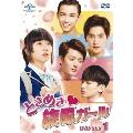 ときめき旋風ガール DVD-SET1