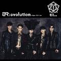 BR:evolution -Japan Edition-