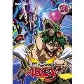 遊☆戯☆王ARC-V TURN26