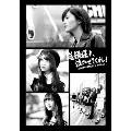 道頓堀よ、泣かせてくれ! DOCUMENTARY of NMB48 Blu-rayコンプリートBOX[TBR-26263D][Blu-ray/ブルーレイ] 製品画像