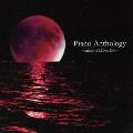 Piano Anthology ~melody of LUNA SEA~