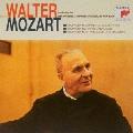 モーツァルト:交響曲第39番 第40番&第41番「ジュピター」<期間生産限定盤>