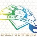 BEST~colors~<生産限定盤>