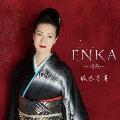ENKA~情歌~<通常盤>