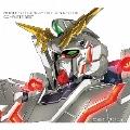 機動戦士ガンダムユニコーン RE:0096 COMPLETE BEST<期間生産限定盤>