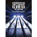BIGBANG10 THE CONCERT : 0.TO.10 IN JAPAN + BIGBANG10 THE MOVIE BIGBANG MADE [2Blu-ray Disc+スマプラ付]<通常盤/初回限定仕様>