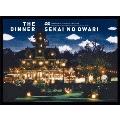 THE DINNER [DVD+スペシャルフォトブック]