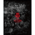 "Less Than SEX TOUR FiNAL ""帝王切開"" 日比谷野外大音楽堂 [Blu-ray Disc+CD+豪華ツアー写真集]<初回生産限定盤>"