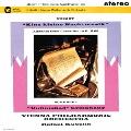 シューベルト:交響曲 第7(8)番「未完成」 モーツァルト:アイネ・クライネ・ナハトムジーク他 [UHQCD]