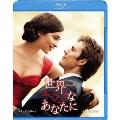 世界一キライなあなたに [Blu-ray Disc+DVD]