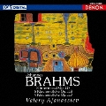 UHQCD DENON Classics BEST ブラームス:後期ピアノ作品集