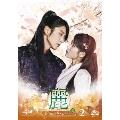 麗<レイ>~花萌ゆる8人の皇子たち~ DVD-SET2(お試しBlu-ray付き) [6DVD+Blu-ray Disc]