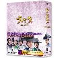 テバク ~運命の瞬間(とき)~ DVD-BOX III