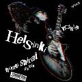 Helsinki c/w Y・G 45 [7inch+CD]<数量限定盤>