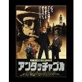 アンタッチャブル30周年記念 TV吹替初収録特別版<初回生産限定版>