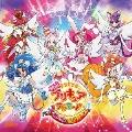 映画 キラキラ☆プリキュアアラモード パリッと!想い出のミルフィーユ! 主題歌シングル 12cmCD Single