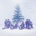 僕らの制服クリスマス (TYPE-C)