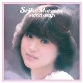 Seiko Matsuda sweet days [3Blu-spec CD2]<完全生産限定盤>