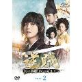 逆賊-民の英雄ホン・ギルドン- DVD-SET2
