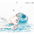 Ref:rain/眩いばかり [CD+DVD]<期間生産限定盤>