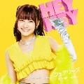 HEY HEY ~Light Me Up~ (真尋盤)<初回生産限定ピクチャーレーベル盤>