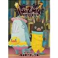 イナズマデリバリー vol.2<通常版> DVD