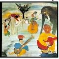 ミュージック・フロム・ビッグ・ピンク [UHQCD x MQA-CD]<生産限定盤>