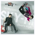 Snatchaway/Diver's High [CD+DVD+スマプラ付]