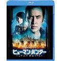 ヒューマン・ハンター ブルーレイ&DVDセット[1000725846][Blu-ray/ブルーレイ] 製品画像