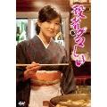 役者ダマしい DVD-BOX