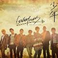 少年 [CD+DVD]