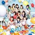 コングラCHUレーション!!!! [CD+Blu-ray Disc]<TYPE-B>