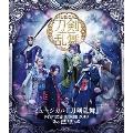 ミュージカル『刀剣乱舞』〜阿津賀志山異聞2018 巴里〜[EMPB-5001][Blu-ray/ブルーレイ]