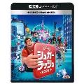 シュガー・ラッシュ:オンライン 4K UHD MovieNEX [4K Ultra HD Blu-ray Disc+3D Blu-ray Disc+Blu-ray Disc]