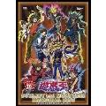 『遊☆戯☆王』 デュエリスト&モンスターズ メモリアルディスク [DVD+CD]<初回仕様>