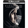 ファースト・マン [4K Ultra HD Blu-ray Disc+Blu-ray Disc]