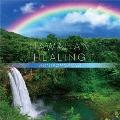 ハワイアン・ヒーリング~ホ・オポノポノ~ CD