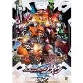 仮面ライダージオウ Volume 07
