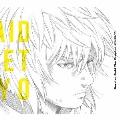 MUKANJYO [CD+DVD]<初回生産限定盤>