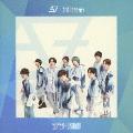 3rd Identity [CD+ブックレット]<通常盤>