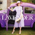 Lavender [CD+chayオリジナルスマホリング付きICホルダー]<初回生産限定盤>